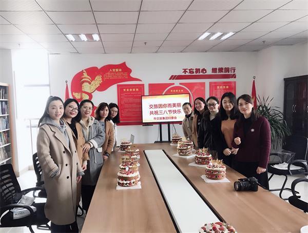 """市交旅集团妇委会举办庆""""三八""""妇女节烘焙活动"""