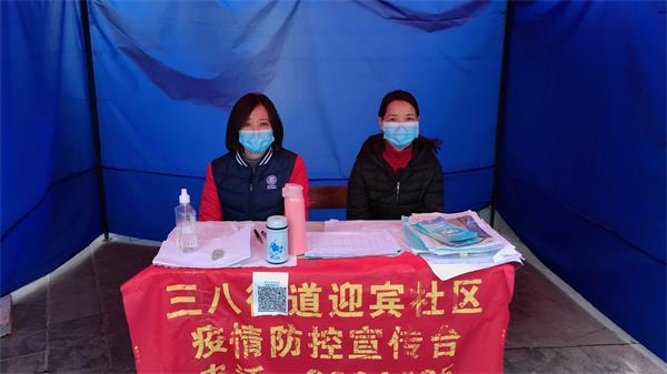 市交旅集团妇委会携手服务社区,志愿冲锋疫情一线