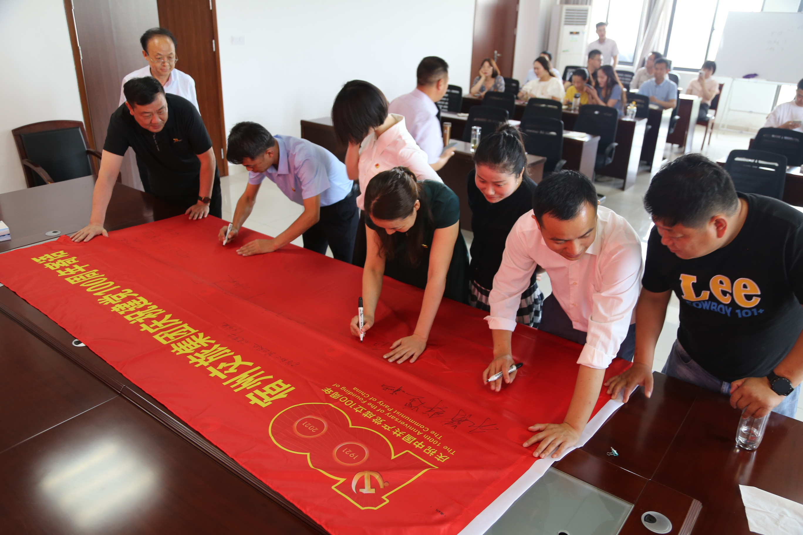 宿州交旅集团开展庆祝建党100周年寄语活动