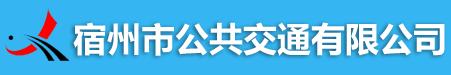 宿州市公交公司